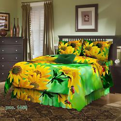 Ткань 1459 Желтые ромашки бязь 3д