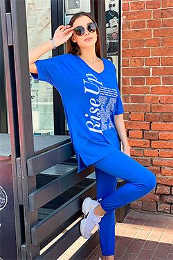 Костюм модный с глубоким вырезом 8093