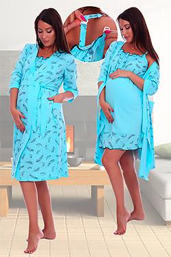 Костюм для беременых и кормящих мам Беременяшка