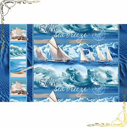 Полотенце вафельное Морской бриз 100Х150