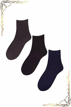 Носки Азимут мужские