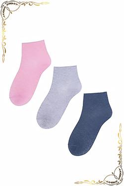 Носки Отдых женские