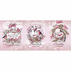 Вафельное полотенце Новогодние поздравления 47х60 розовое