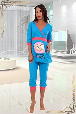 Пижама трикотажная для беременных Беби