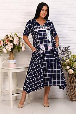 Платье 26044 распродажа, р.48