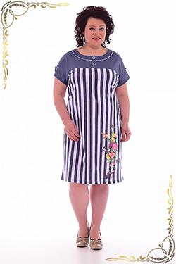 Платье 4-50 женское распродажа, р.52