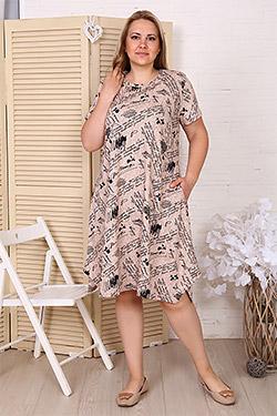 Платье трикотажное свободного кроя 6002