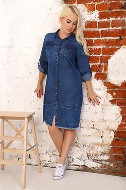 Платье джинсовое с рваным краем 6874