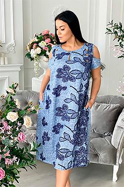 Платье женское с открытыми плечами 7230