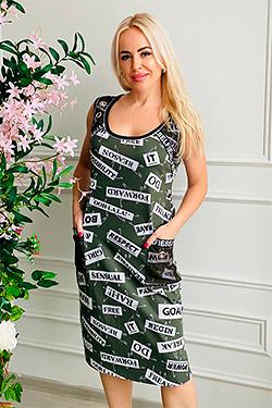 Сарафан модный со вставками из сетки 7132
