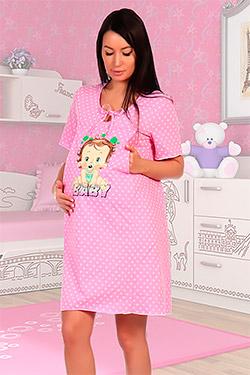 Сорочка женская для кормящих Мама