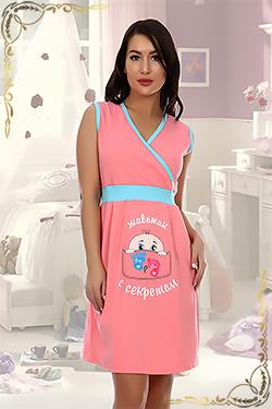Ночная сорочка для будущих мам Счастье