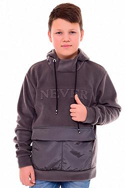Толстовка на мальчика из флиса 11-044